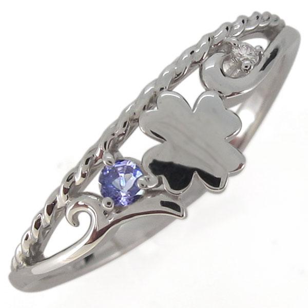 指輪・クローバー・タンザナイト・12月誕生石・唐草・プラチナ・レディース 母の日 プレゼント