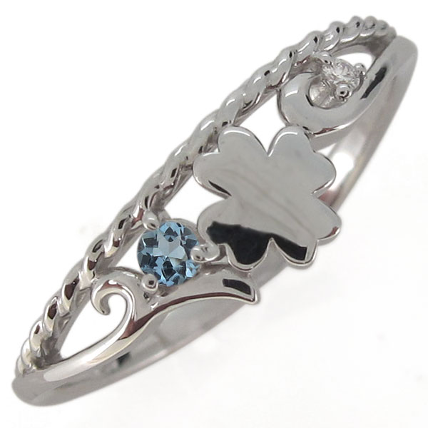 指輪・クローバー・アクアマリンサンタマリア・3月誕生石・唐草・プラチナ・レディース ホワイトデー プレゼント