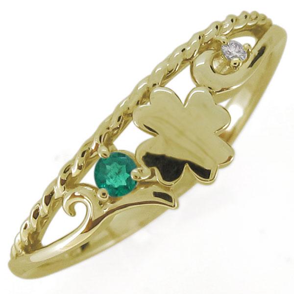 エメラルド・指輪・レディースリング・クローバー・唐草・18金・四つ葉 母の日 プレゼント