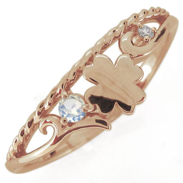 クローバー・指輪・唐草リング・6月誕生石・ロイヤルブルームーンストーン・レディース・10金 母の日 プレゼント