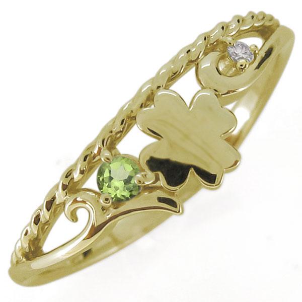 ペリドット・指輪・レディースリング・クローバー・唐草・18金・四つ葉 母の日 プレゼント