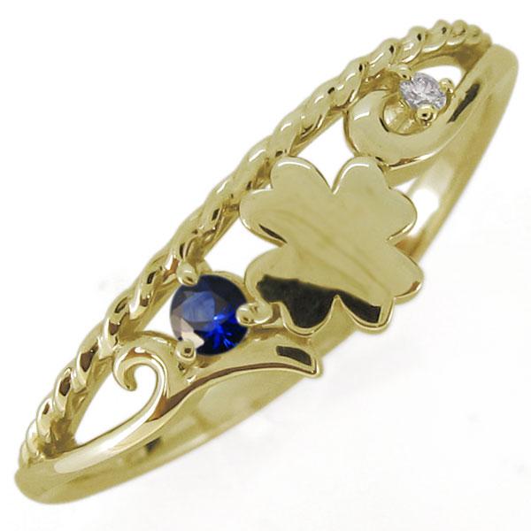 レディース・リング・指輪・誕生石・クローバー・四つ葉・唐草・18金 母の日 プレゼント