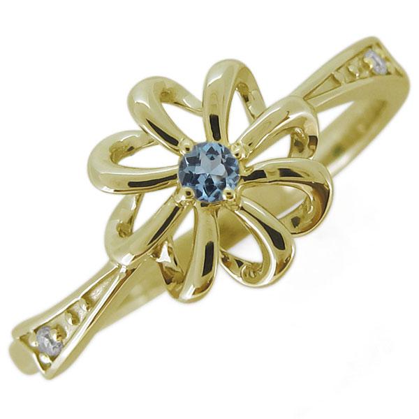 指輪 レディース おしゃれ 花 アクアマリンサンタマリア フラワーリング 18金 リボン
