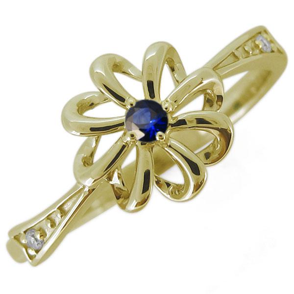 指輪 レディース おしゃれ 花 サファイア フラワーリング 18金 リボン