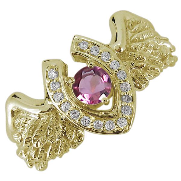 馬蹄 羽根 指輪 メンズ ピンクトルマリンリング 18金 ホースシュー 翼