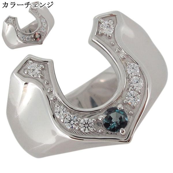 送料無料 指輪 メンズ 馬蹄 リング シルバー アレキサンドライト メンズ シルバーリング アレキサンドライト 印台 ホースシュー 指輪