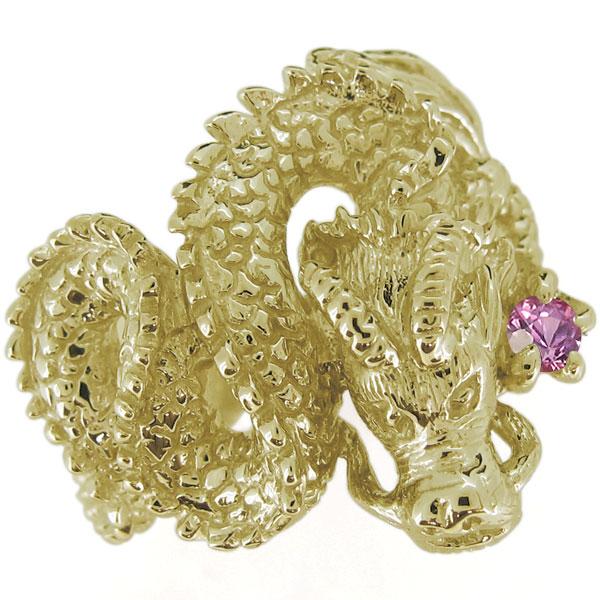 送料無料 ピンクサファイア 9月誕生石 指輪 龍 メンズリング ドラゴン メンズ・指輪・龍・ピンクサファイア・9月誕生石・リング・ドラゴン・10金