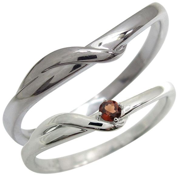 送料無料 ガーネット プラチナ ペアリング 2本セット 指輪 ペアリング・プラチナ・安い・指輪・シンプル・2本セット・レディース・メンズ ホワイトデー プレゼント