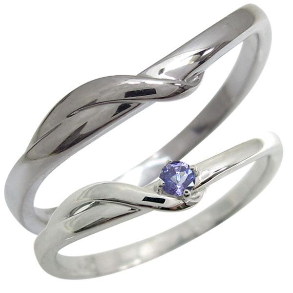 送料無料 タンザナイト プラチナ ペアリング 2本セット 指輪 ペアリング・プラチナ・安い・指輪・シンプル・2本セット・レディース・メンズ ホワイトデー プレゼント