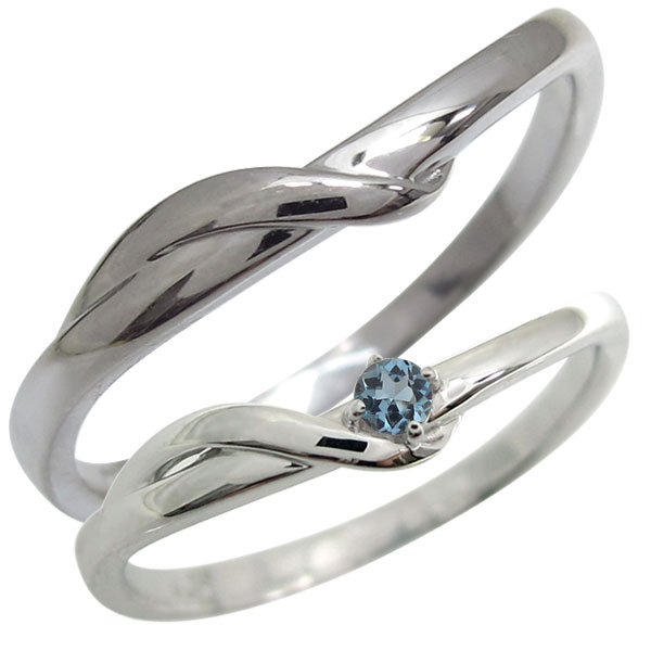 送料無料 アクアマリンサンタマリア プラチナ ペアリング 2本セット 指輪 ペアリング・プラチナ・安い・指輪・シンプル・2本セット・レディース・メンズ ホワイトデー プレゼント