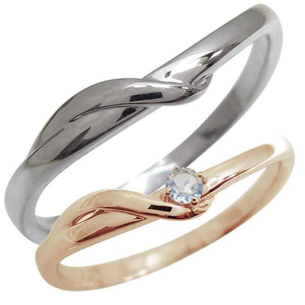 送料無料 マリッジリング K18 ペア 指輪 ロイヤルブルームーンストーン 2本セット 結婚指輪・ペアリング・2本セット・ピンクゴールド・18金・プレゼント・ロイヤルブルームーンストーン