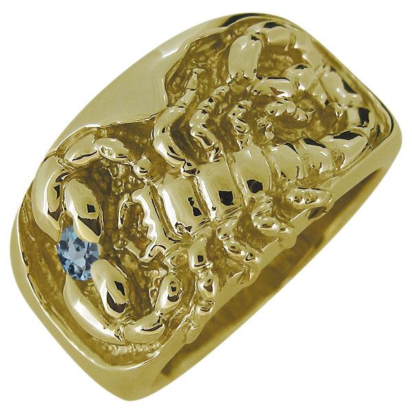 送料無料 指輪 メンズ おしゃれ アクアマリンサンタマリア 3月誕生石 リング メンズ・リング・ゴールド・18金・指輪・アクアマリンサンタマリア・K18・サソリ・蠍・スコーピオン