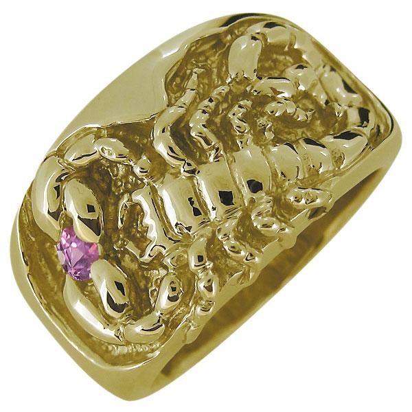 メンズ・リング・ゴールド・18金・指輪・ピンクサファイア・K18・サソリ・蠍・スコーピオン