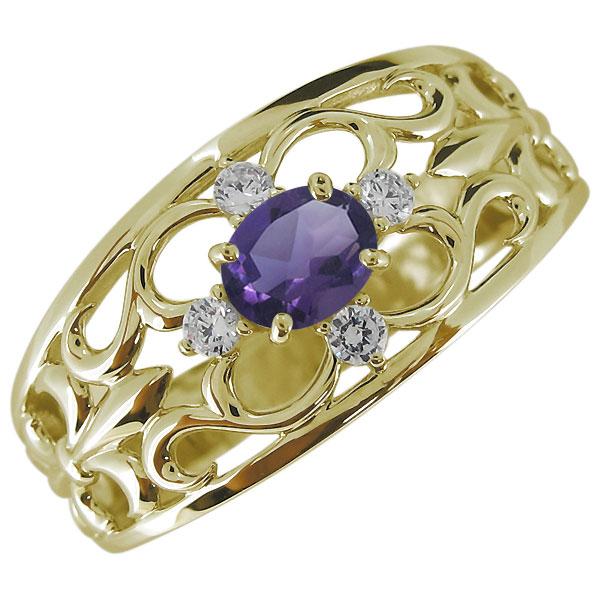 送料無料 アメジストリング 百合の紋章 メンズ 指輪 K10 オーバル メンズ・指輪・百合の紋章・アメジスト・2月誕生石・10金・リング
