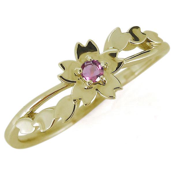 レディース 指輪 桜 サクラ 花 ピンクトルマリン 10金 リング フラワーモチーフ