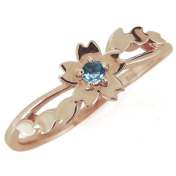 指輪 桜 さくら 18金 ピンクゴールド レディース 11月誕生石 ブルートパーズ リング