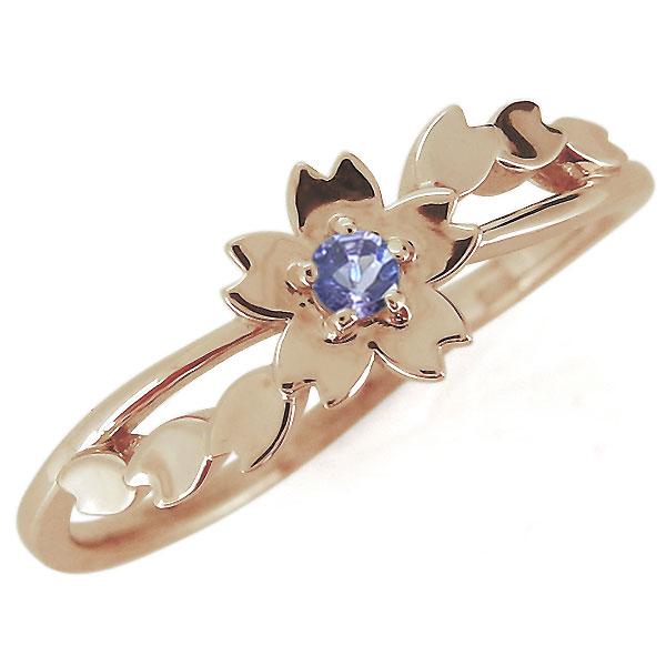 指輪 桜 さくら 18金 ピンクゴールド レディース 12月誕生石 タンザナイト リング