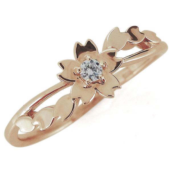指輪 桜 さくら 18金 ピンクゴールド レディース 4月誕生石 ダイヤモンド リング