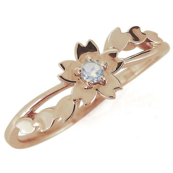 指輪 桜 さくら 18金 ピンクゴールド レディース 6月誕生石 ロイヤルブルームーンストーン リング