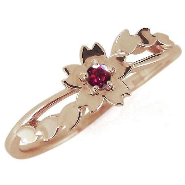 指輪 桜 さくら 18金 ピンクゴールド レディース 7月誕生石 ルビー リング
