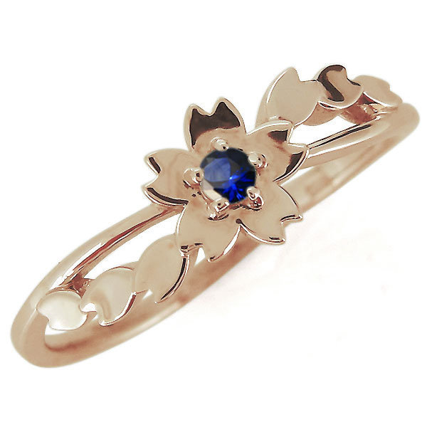 指輪 桜 さくら 18金 ピンクゴールド レディース 9月誕生石 サファイア リング