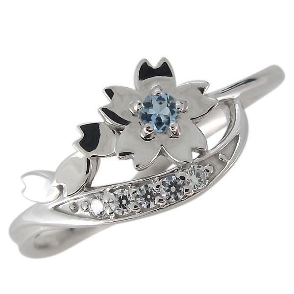 最安値 シルバー レディースリング 指輪 アクアマリンサンタマリア 桜 レディース 卓出 さくら 花 安い フラワーリング 母の日
