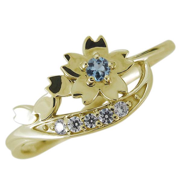 指輪 レディース 桜 サクラ 3月誕生石 アクアマリンサンタマリア 10金 リング 花 かわいい
