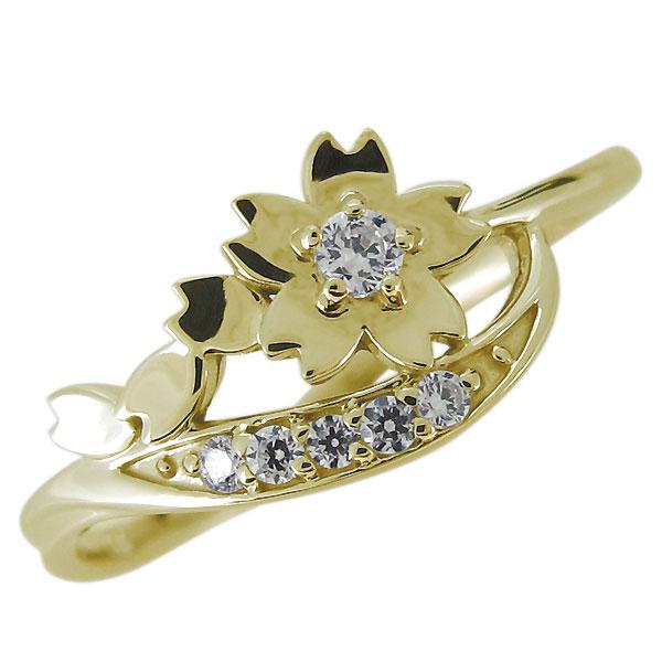 1日限定【10%OFFクーポン&P2倍】 指輪 レディース 桜 サクラ 4月誕生石 ダイヤモンド 10金 リング 花 かわいい