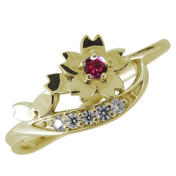 指輪 レディース 桜 サクラ 7月誕生石 ルビー 10金 リング 花 かわいい