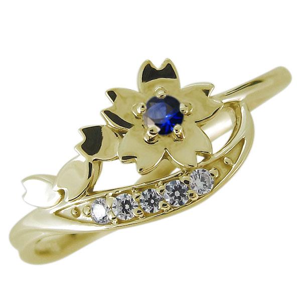 指輪 レディース 桜 サクラ 9月誕生石 サファイア 10金 リング 花 かわいい