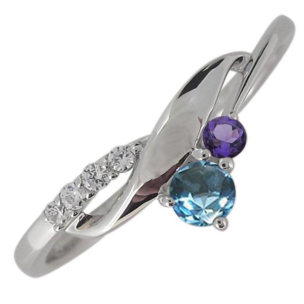 プラチナ 婚約指輪 レディースリング ブルートパーズ おしゃれ シンプルリング