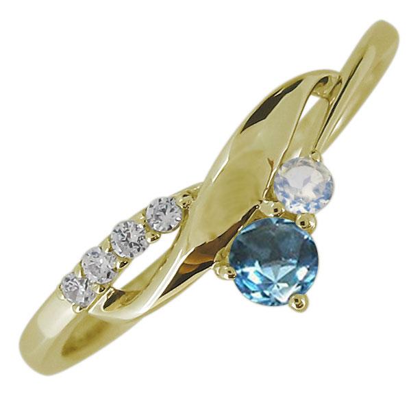 指輪 リング 18金 ブルートパーズ 11月誕生石 レディースリング 上品