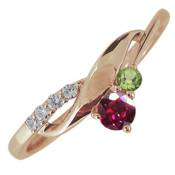 指輪 レディース 天然石 ルビー リング シンプル エレガント