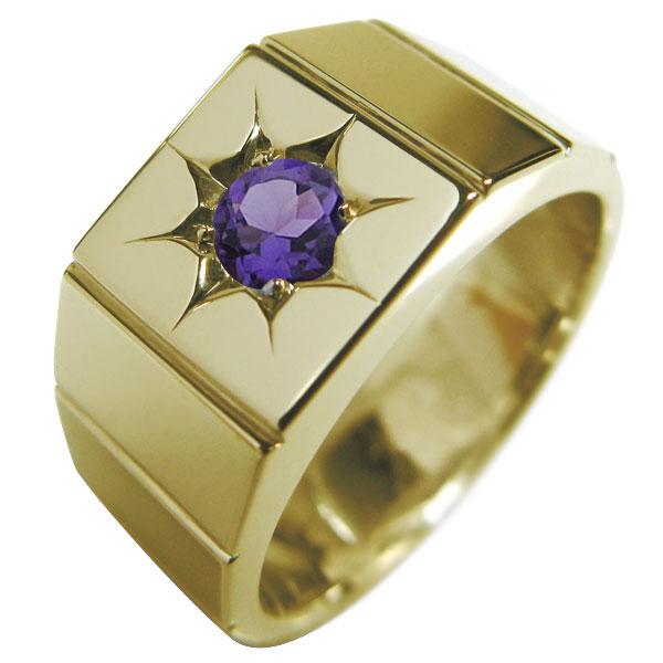 送料無料 指輪 印台 天然石 k10 メンズ 10金 メンズ リング 指輪 印台 誕生石 地金 10金