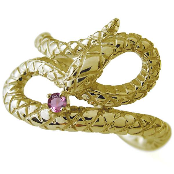 リング ピンクトルマリン ヘビ 18金 指輪 スネーク