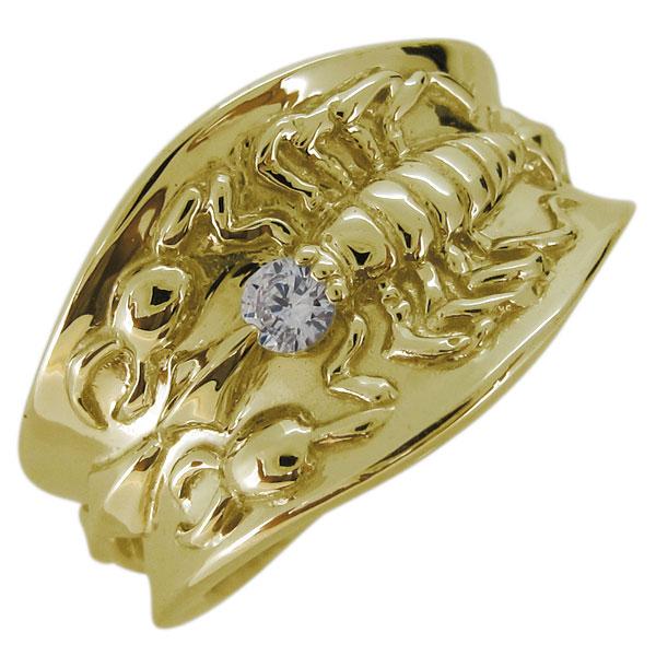送料無料 さそり 指輪 メンズ ダイヤモンド 4月誕生石 リング 18金 指輪 メンズ ダイヤモンド サソリモチーフ リング スコーピオン