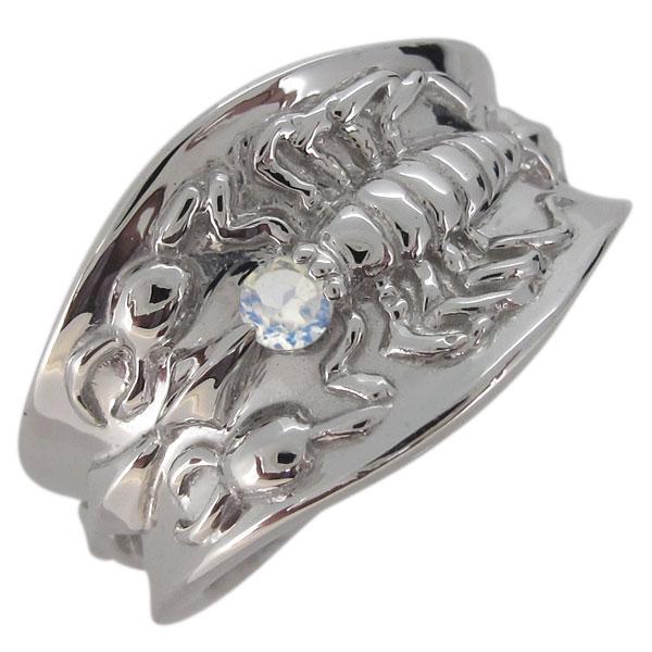 メンズ 指輪 プラチナ さそり サソリ 6月誕生石 ロイヤルブルームーンストーン リング