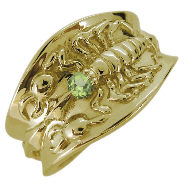 送料無料 指輪 誕生石 メンズ リング さそり サソリ 蠍 K18 指輪 サソリ メンズリング 18金 K18 天然石 スコーピオン さそり