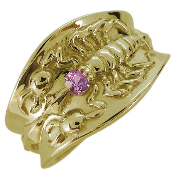 18金 指輪 メンズ ピンクサファイア サソリモチーフ リング スコーピオン