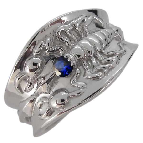 メンズ 指輪 プラチナ さそり サソリ 9月誕生石 サファイア リング
