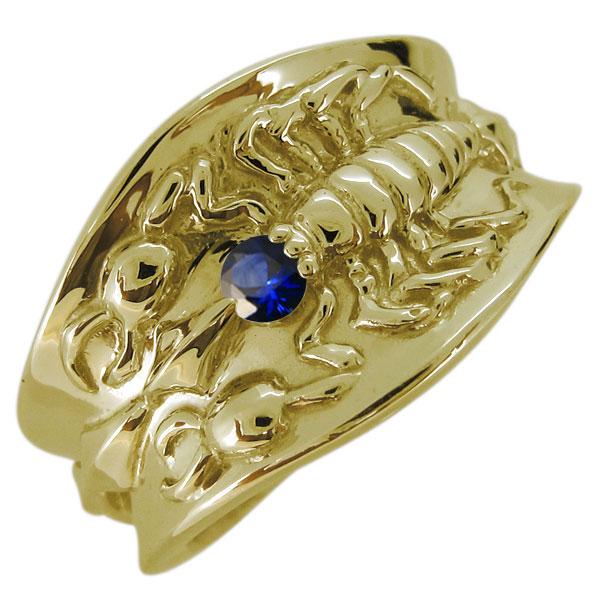 送料無料 さそり 指輪 メンズ サファイア 9月誕生石 リング 18金 指輪 メンズ サファイア サソリモチーフ リング スコーピオン