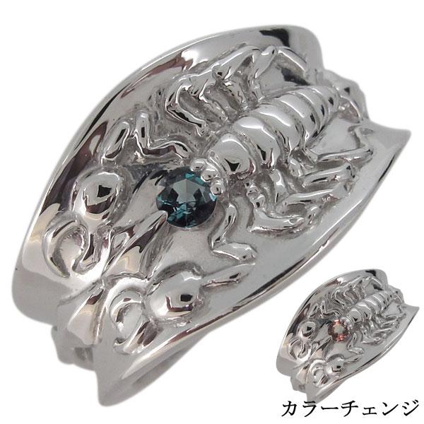 メンズ 指輪 プラチナ さそり サソリ 希少石 アレキサンドライト リング