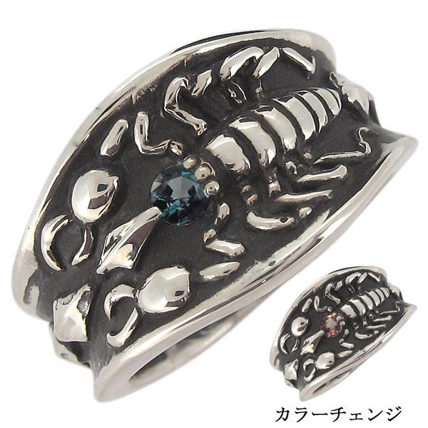 指輪 シルバー メンズ サソリ 蠍 スコーピオン アレキサンドライト 希少石