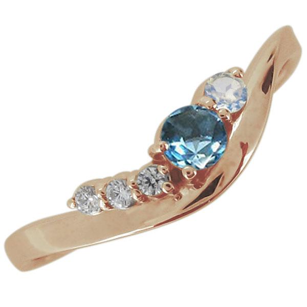 指輪 シンプル 天然石 ブルートパーズ 11月 レディースリング 10金 上品