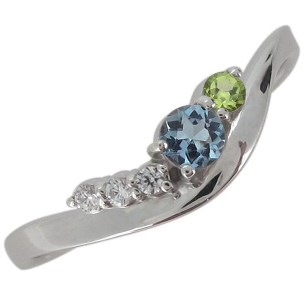 アクアマリンサンタマリア 指輪 プラチナ レディース 天然石 シンプルリング オシャレ V字