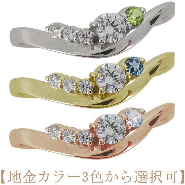 シンプル 婚約指輪 エンゲージリング 選べる誕生石 10金 おしゃれ V字OukPXZTi