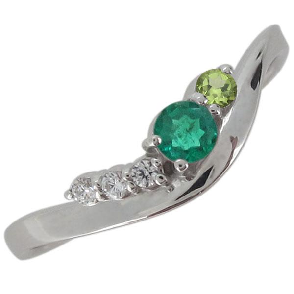 エメラルド 指輪 プラチナ レディース 天然石 シンプルリング オシャレ V字