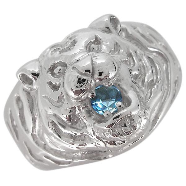 超歓迎 プラチナ 指輪 メンズ タイガー リング 虎 タイガー 虎 11月誕生石 ブルートパーズ リング, リサイクルきもの ヤマ:152a7157 --- mediakaand.com