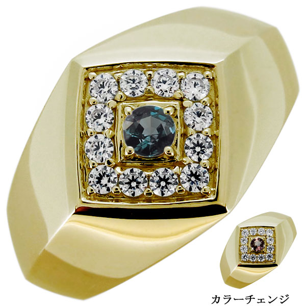 18金 メンズリング 印台 指輪 天然石 アレキサンドライト K18