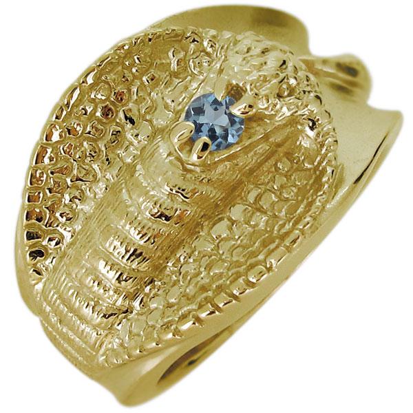 送料無料 メンズリング 18金 指輪 アクアマリンサンタマリア コブラ 蛇 指輪 リング 太め k18 メンズ 蛇 スネーク 天然石 アクアマリンサンタマリア